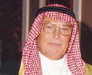 Sheikh Isam Kabbani