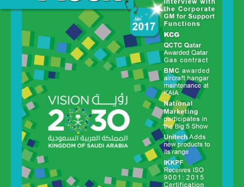 Recit Magazine 2017